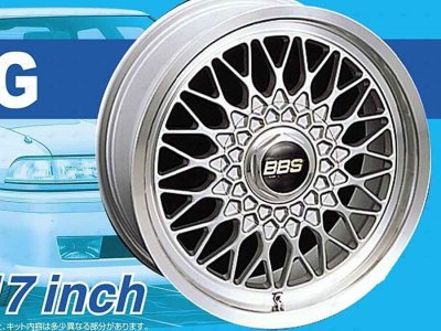 BBS Rs055 wheels